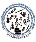 円状の文字に中にオーケストラに使用する楽器。