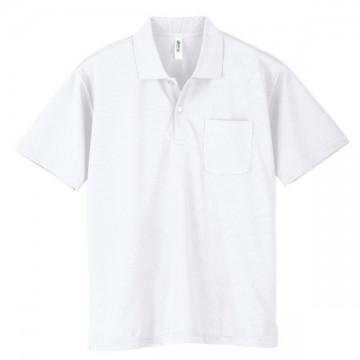 ドライポロシャツ(ポケット付)001.ホワイト