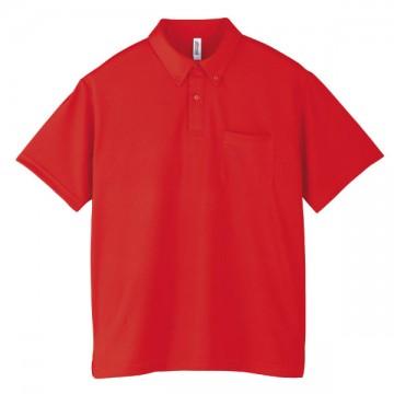 ドライボタンダウンポロシャツ010.レッド