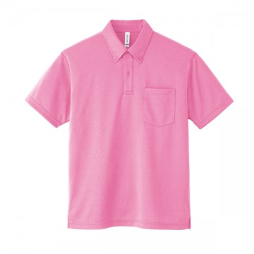 ドライボタンダウンポロシャツ011.ピンク