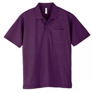 ドライポロシャツ(ポケット付)014.パープル