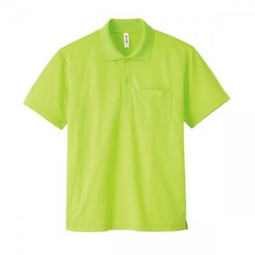 ドライポロシャツ(ポケット付)024.ライトグリーン