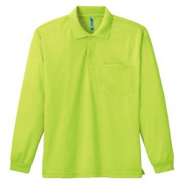 ドライ長袖ポロシャツ024.ライトグリーン
