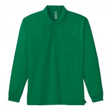 ドライ長袖ポロシャツ025.グリーン