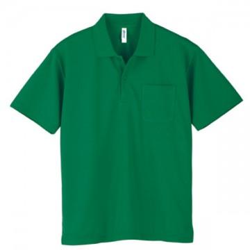 ドライポロシャツ(ポケット付)025.グリーン