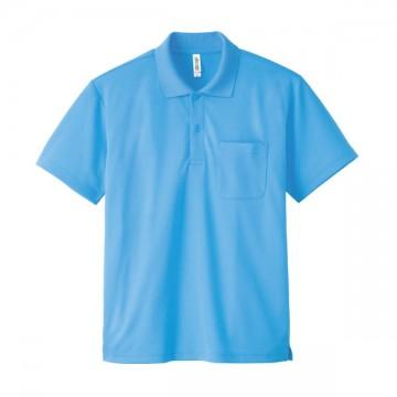 ドライポロシャツ(ポケット付)033.サックス