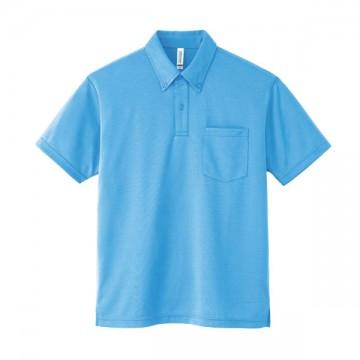 ドライボタンダウンポロシャツ033.サックス