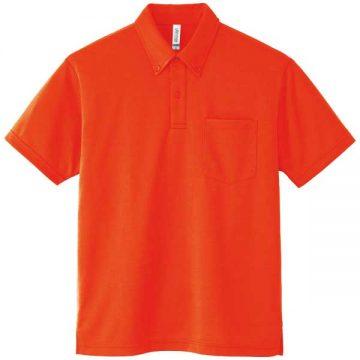 ドライボタンダウンポロシャツ038.サンセットオレンジ