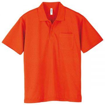 ドライポロシャツ(ポケット付)038.サンセットオレンジ