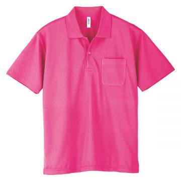 ドライポロシャツ(ポケット付)049.蛍光ピンク