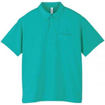 ドライボタンダウンポロシャツ096.ミントブルー