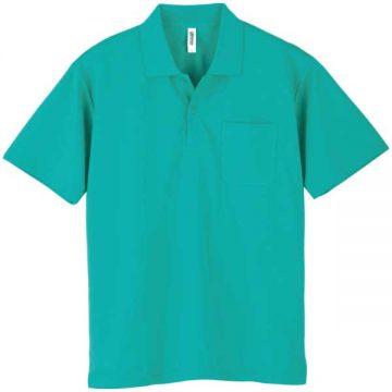 ドライポロシャツ(ポケット付)096.ミントブルー