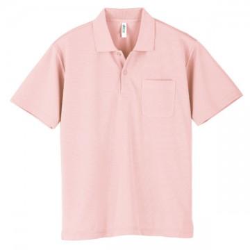 ドライポロシャツ(ポケット付)132.ライトピンク