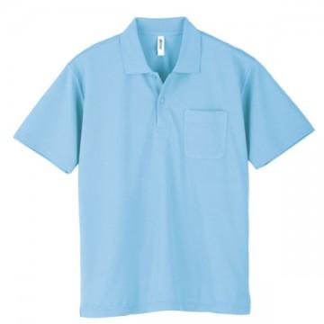 ドライポロシャツ(ポケット付)133.ライトブルー