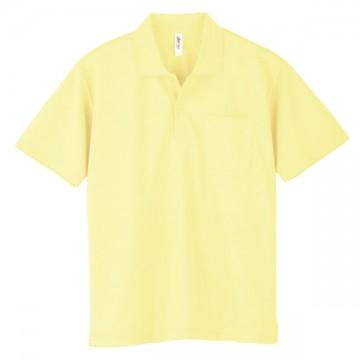 ドライポロシャツ(ポケット付)134.ライトイエロー