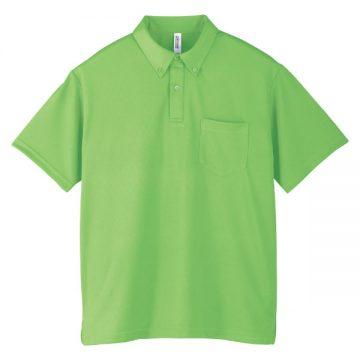 ドライボタンダウンポロシャツ155.ライム