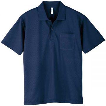 ドライポロシャツ(ポケット付)167.メトロブルー