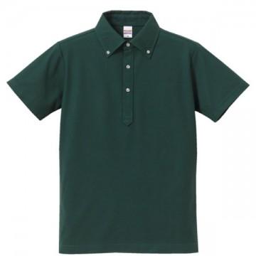 ドライカノコユーティリティーポロシャツ489.ブリティシュグリーン