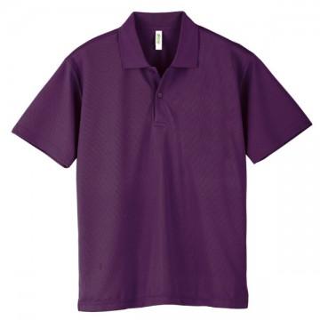 ドライポロシャツ014.パープル