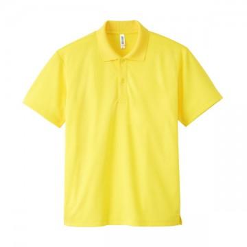ドライポロシャツ020.イエロー