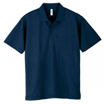 ドライポロシャツ031.ネイビー