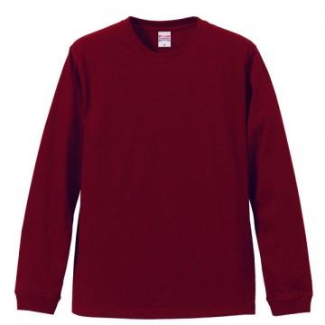 ロングスリーブTシャツ(袖口リブ仕様)072.バーガンディ
