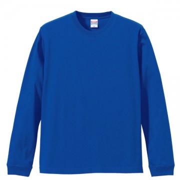 ロングスリーブTシャツ(袖口リブ仕様)085.ロイヤルブルー