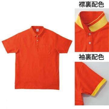 2WAYカラーポロシャツ13.オレンジ