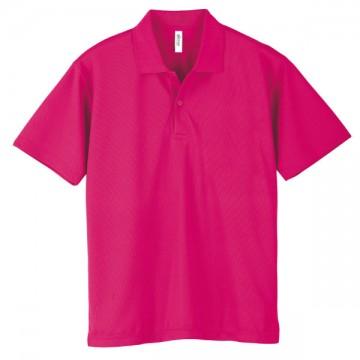 ドライポロシャツ146.ホットピンク