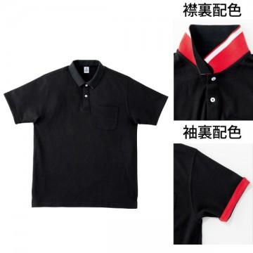 2WAYカラーポロシャツ16.ブラック