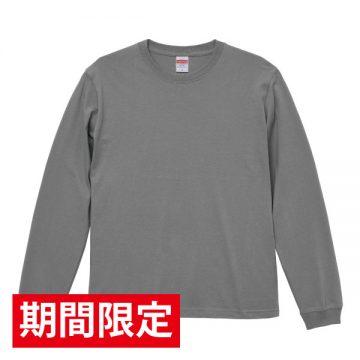 ロングスリーブTシャツ(袖口リブ仕様)187.ストーングレー