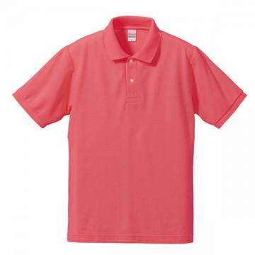ドライカノコポロシャツ【在庫限り】195.フラミンゴピンク