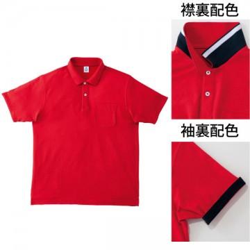 2WAYカラーポロシャツ3.レッド