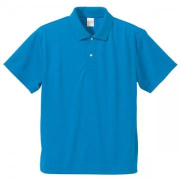 ドライアスレチックポロシャツ538.ターコイズブルー