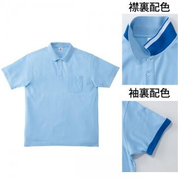 2WAYカラーポロシャツ6.サックス