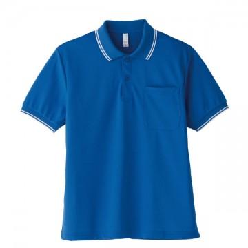 ライン入りベーシックドライポロシャツ7.ロイヤルブルー(ホワイト)