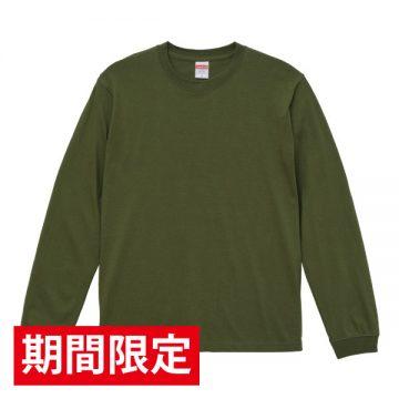 ロングスリーブTシャツ(袖口リブ仕様)739.ライトオリーブ