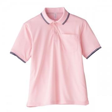 ライン入りベーシックドライポロシャツ9.ライトピンク(ネイビー)
