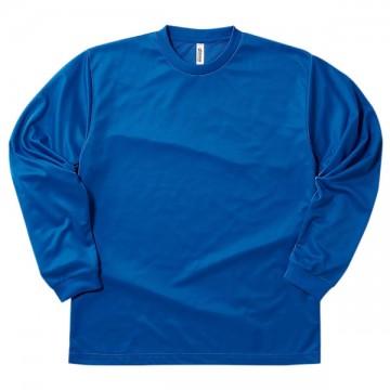 ドライロングスリーブTシャツ032.ロイヤルブルー