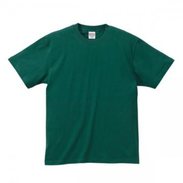 プレミアムTシャツ497.アイビーグリーン