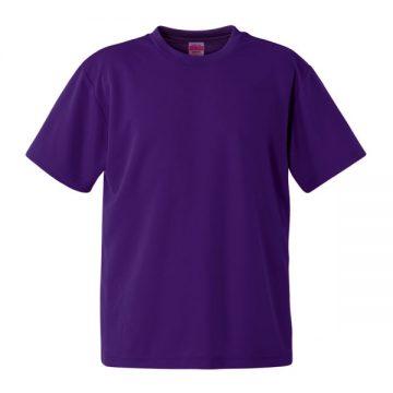 4.1オンスドライアスレチックTシャツ235.ディープパープル