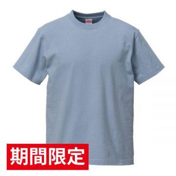 ハイクオリティーTシャツ247.アシッドブルー
