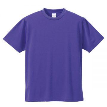 4.1オンスドライアスレチックTシャツ539.バイオレットパープル