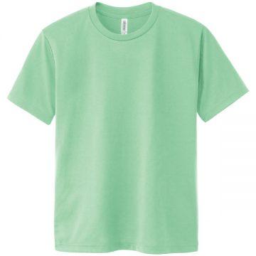 ドライTシャツ027.メロン