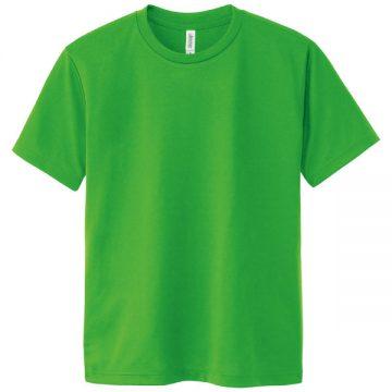 ドライTシャツ194.ブライトグリーン