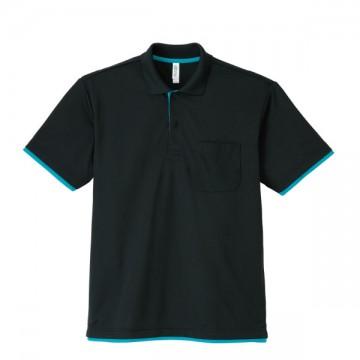 4.4オンスドライレイヤードポロシャツ650.ブラック×ターコイズ