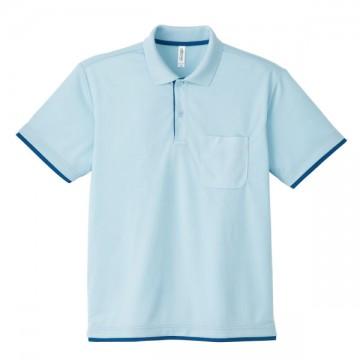 4.4オンスドライレイヤードポロシャツ664.ライトブルー×ロイヤルブルー