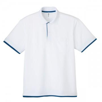 4.4オンスドライレイヤードポロシャツ732.ホワイト×ロイヤルブルー