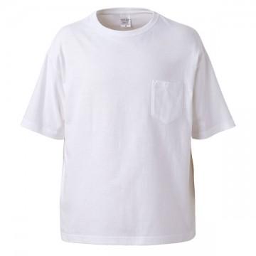 5.6オンスビッグシルエットTシャツ(ポケット付き)001.ホワイト