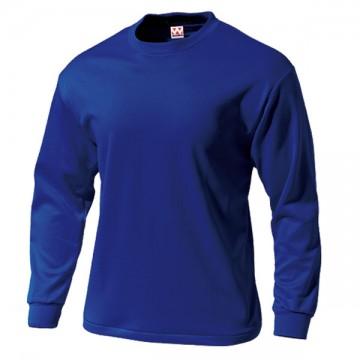 タフドライ長袖Tシャツ01.ネイビー